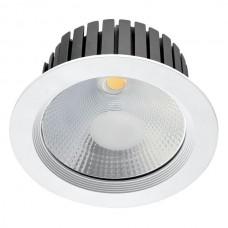 ΣΠΟΤ ΧΩΝΕΥΤΟ LED 60W 4000C.W.